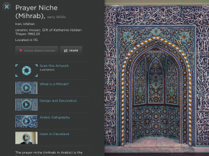 : Object page for CMA's Prayer Niche (Mihrab) in ArtLens. Photo courtesy of the Cleveland Museum of Art.