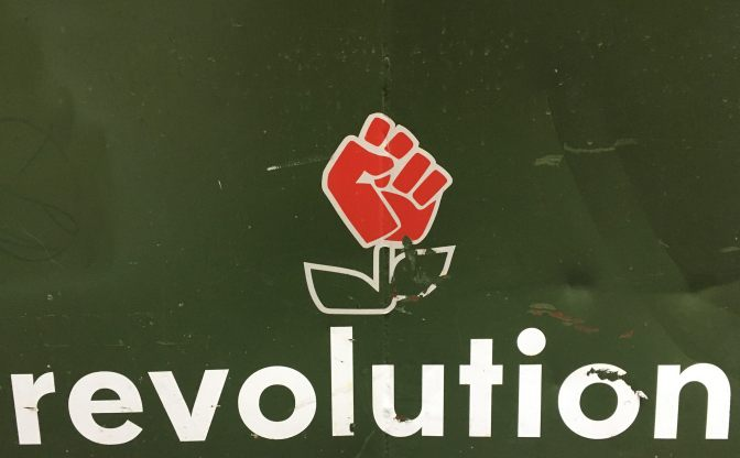Revolution: MuseumNext Portland – Call for Speakers